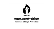 Rambhau Mhali Prabodhini